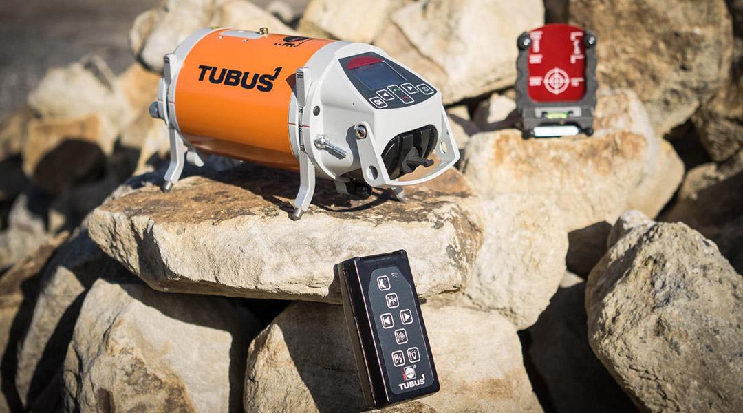NEDO-TUBUS-1